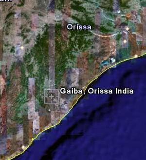 Гайба в Индии
